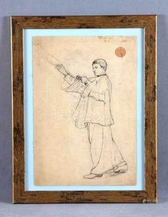 """SALA, EMILIO (1850-1910). """"Monaguillo"""". Dibujo a carboncillo"""