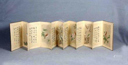 YU XING. Libro de poemas ilustrado con seis pinturas de pája