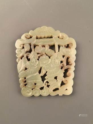 Chinese Archaic Jade Plaque 'Human' Openwork