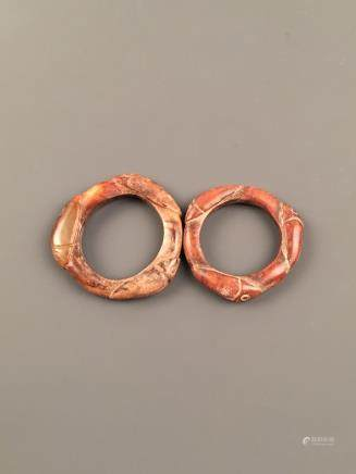 Pair Chinese Archaic Jade Ornament