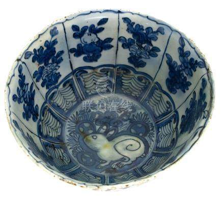 Centocervi decoration bowl, China, XIX Century. H cm 11, cm 8x 22