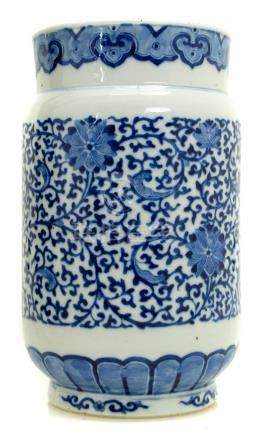 Vase with blue decorations, China, early XIX century. H cm 23, base 10.5 x 12. Yarn