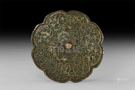 Large Chinese Tang Mirror with Animals