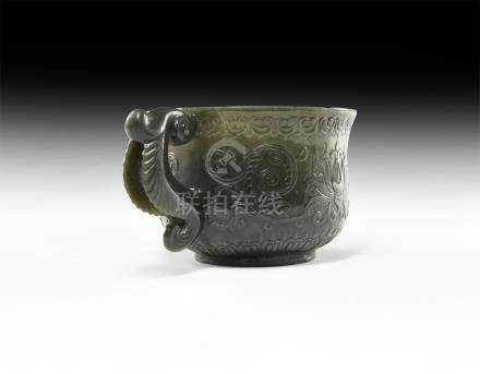 Chinese Jade Cup with Floral Design