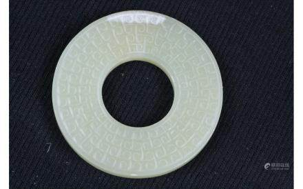 Chinese Carved White  Jade Bi Disks