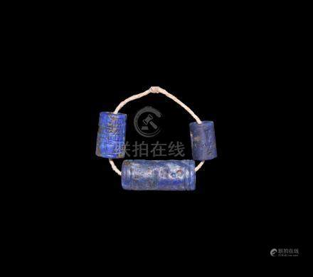 Western Asiatic Lapis Lazuli Cylinder Seal Group