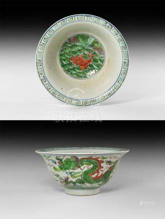 Chinese Glazed Bowl with Fish and Dragon