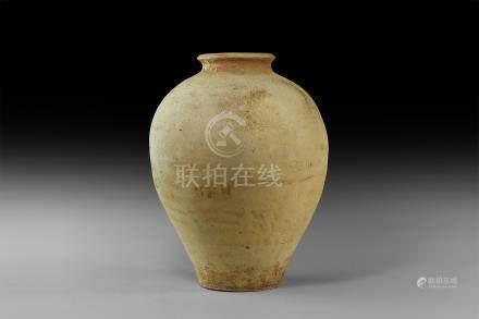 Chinese Tang Whiteware Jar