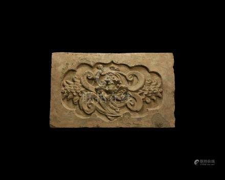 Chinese Song Tile with Monkey