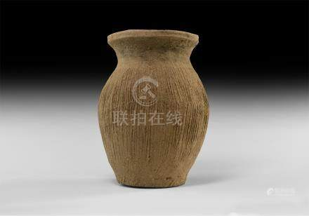 Chinese Neolithic Jar with Leather Effect