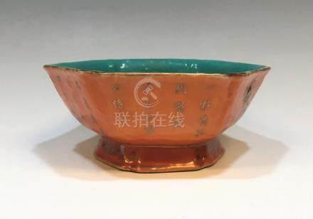 CHINESE ORANGE BOWL, LATE QING TONG ZHI MARK