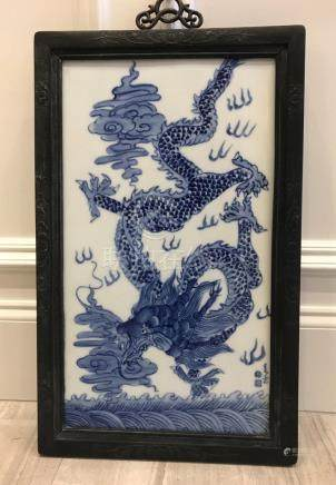 COPY OF A BLUE & WHITE PLAQUE BY WANG BU