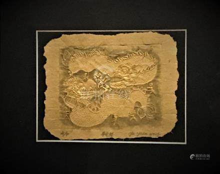 CHINESE EMBOSSED PAPER DRAGON ARTIST PROOF