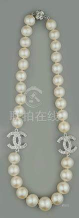 11-14.5MM GRADUATED SOUTH SEA PEARL NECKLACE WITH DIAMOND AN