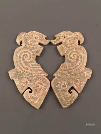 Pair Chinese Archaic Shang Dynasty Jade Bird