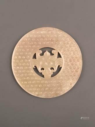 Chinese Archaic Jade Bi Openwork