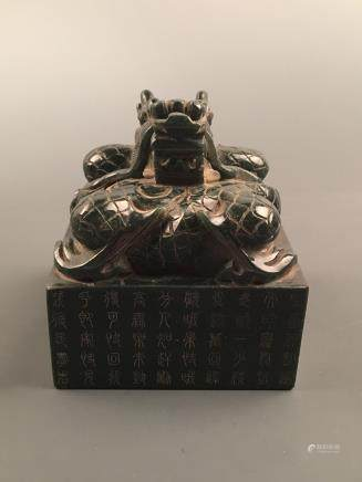 Chinese Archaic Jade 'Dragon' Seal