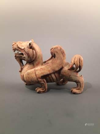 Chinese Archaic 'Ruixiu' Jade