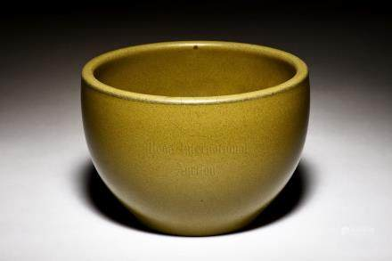 TEA DUST GLAZED BOWL
