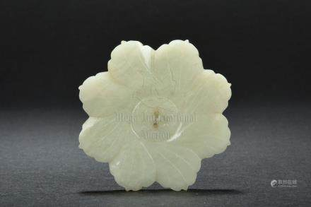 WHITE JADE FLORIFORM PLAQUE