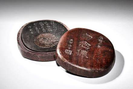 ROUND 'CALLIGRAPHY' INK STONE WITH BOX
