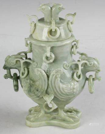 Early 20thC Chinese Jade Vessel