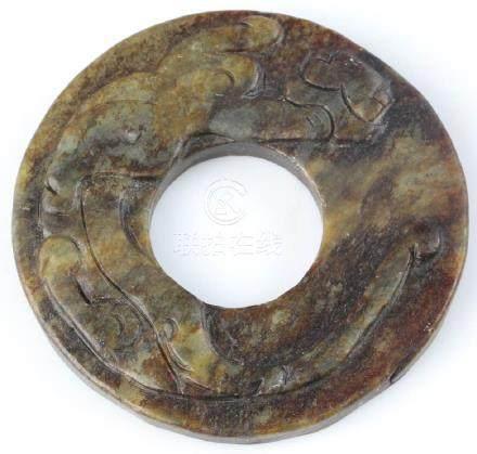 Chinese Jade B.I. Pendant