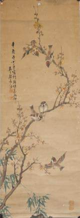 Yin Jia Old Chinese Watercolor Sparrow on Paper