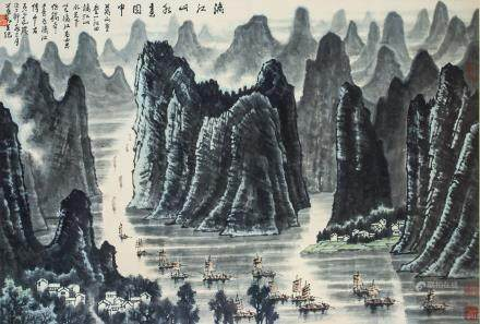 Li Keran 1907-1989 Chinese Watercolor Landscape