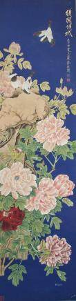 Yu Feian Chinese 1888-1959 Watercolor Peony Roll