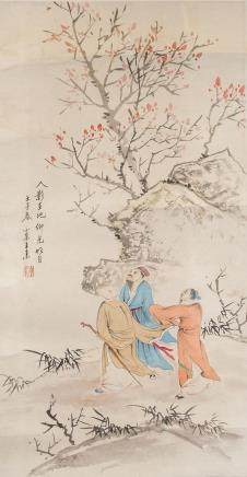 Wang Xiaomou 1794-1877 Chinese Watercolor Trip