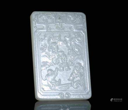 WHITE JADE PENDANT WITH ENGRAVED PLAYFUL BOY FIGURES ON