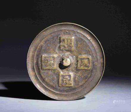 BRONZE MIRROR WITH CHINESE CHARACTERS MEANING WINNING