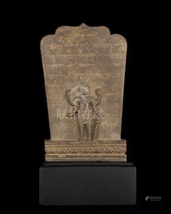 11th-13th Century Baphuon Vishnu Stele