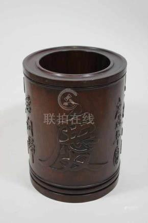 Pinselbecher, China 20. Jh., Schriftzeichenrelief, H.: 30 cm, Durchm. Öffnung 16 cm.