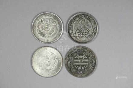 4 Silbermünzen, China 34th year of Kuang Hsu Pei Yang, China um 1900 Hei Lung Kiang Province 7