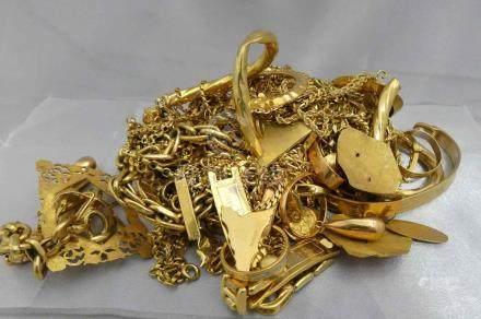 [RP]  Un lot de bris d'or 750 millièmes.Poids 460 g.Lieu de dépôt : MAGASIN DO