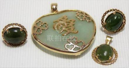 Chinese Jade gold mounted heart shaped pendant together with a pair of 9ct gold and jade earrings