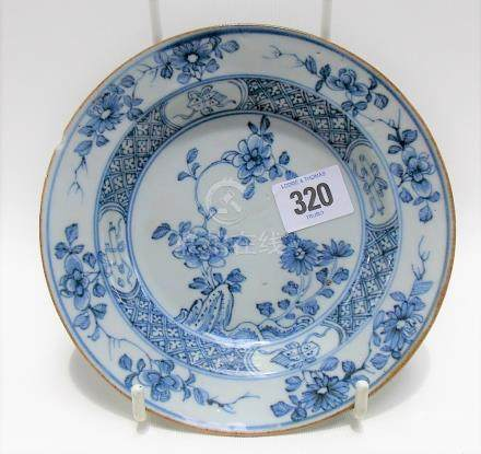 18th Century Chinese blue and white export small shallow bowl underglaze decorated with foliate
