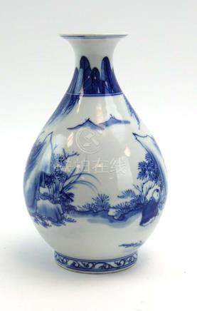 A Chinese blue and white vase of ovoid form, decorated with children at play,