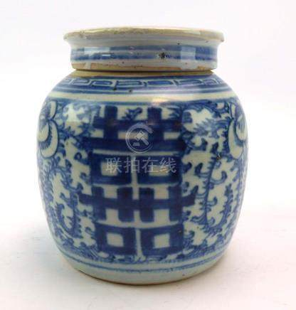 A Chinese blue and white jar and cover of typical form decorated with foliate motifs,