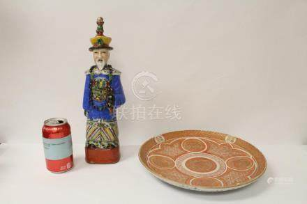 vintage Chinese wucai figure & a porcelain plate