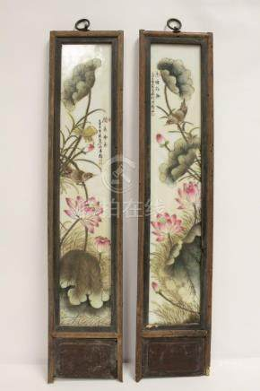 Pair Chinese vintage framed porcelain plaques