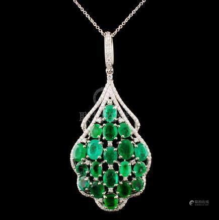 14K Gold 9.21ctw Emerald & 0.95ctw Diamond Pendant