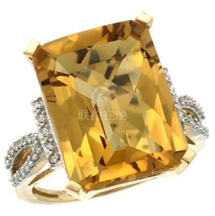 Natural 12.14 ctw Whisky-quartz & Diamond Engagement
