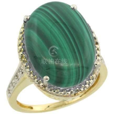 Natural 14.04 ctw Malachite & Diamond Engagement Ring