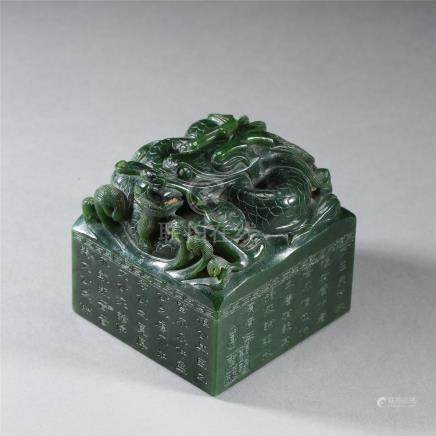 CHINESE SPINACH JADE DRAGON SEAL