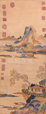 CHINESE KESI EMBROIDERY TAPESTRY OF MOUNTAIN VIEWS