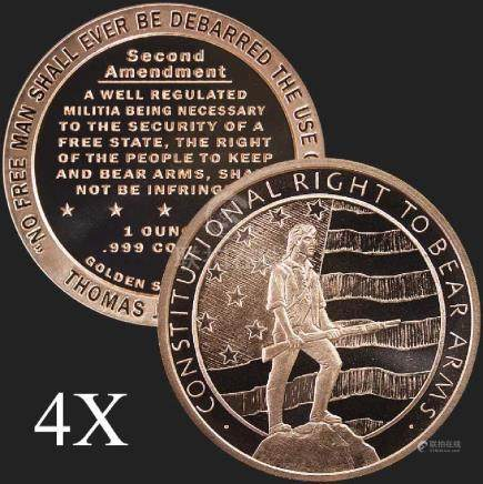 1 oz Second Amendment .999 Fine Copper Bullion Round