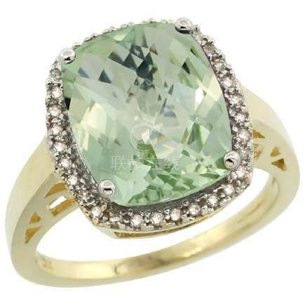 Natural 5.28 ctw Green-amethyst & Diamond Engagement